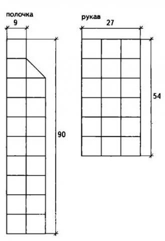 Схема вязания длинный жакет с цветным рисунком раздел вязание спицами для женщин кофты спицами женские