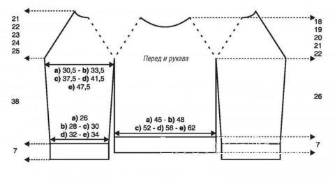 Схема вязания джемпер из переплетенных полос на спине раздел вязание спицами для женщин кофты спицами женские