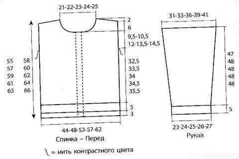 Схема вязания джемпер с пуговками на спине раздел вязание спицами для женщин кофты спицами женские