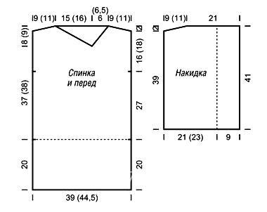 Схема вязания джемпер без рукавов с бахромой раздел вязание спицами для женщин кофты спицами женские