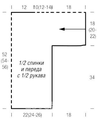 Схема вязания джемпер и шапка в вертикальную полоску раздел вязание спицами для женщин кофты спицами женские