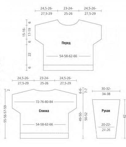 Схема вязания джемпер с шишечками раздел вязание спицами для женщин кофты спицами женские