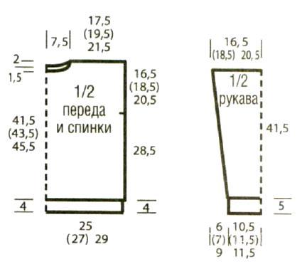 Схема вязания джемпер с узорами инков раздел вязание спицами для женщин кофты спицами женские