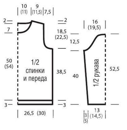 Схема вязания джемпер с узором из ажурных ромбов раздел вязание спицами для женщин кофты спицами женские
