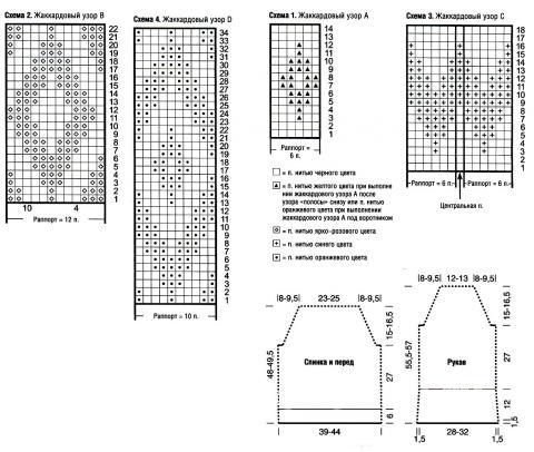 Схема вязания джемпер с жаккардовым узором раздел вязание спицами для женщин кофты спицами женские