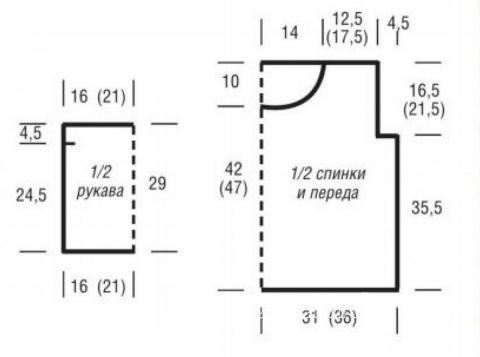 Схема вязания классический джемпер с ажурным узором и рукавом 3\4 раздел вязание спицами для женщин кофты спицами женские