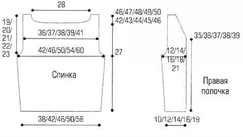 Схема вязания контрастный жакет с орнаментом раздел вязание спицами для женщин кофты спицами женские