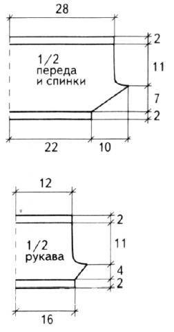 Схема вязания короткий ажурный топ с открытыми плечами раздел вязание спицами для женщин кофты спицами женские