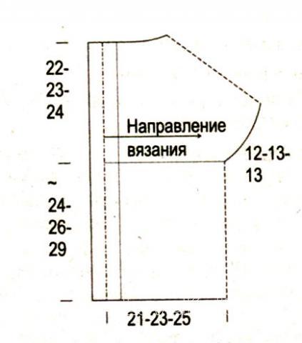 Схема вязания короткий голубой жакет раздел вязание спицами для женщин кофты спицами женские