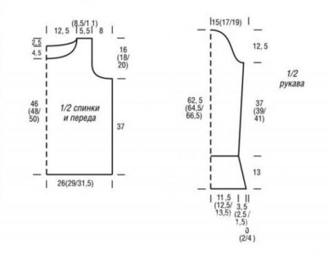 Схема вязания кружевной пуловер с расклешенными рукавами раздел вязание спицами для женщин кофты спицами женские