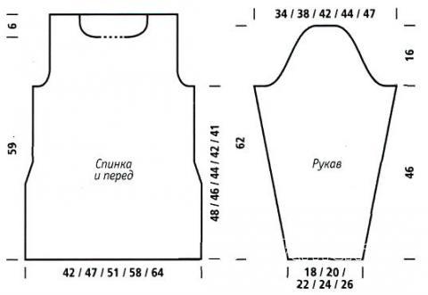 Схема вязания мохеровый джемпер с большим воротником раздел вязание спицами для женщин кофты спицами женские