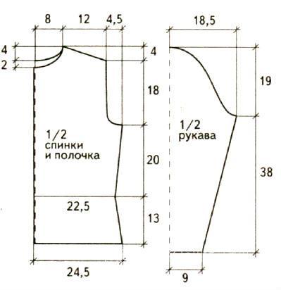 Схема вязания мягкий жакет из альпаки на пуговицах раздел вязание спицами для женщин кофты спицами женские