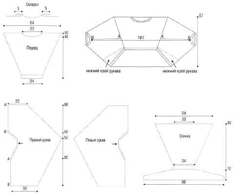 Схема вязания объемный безразмерный джемпер раздел вязание спицами для женщин кофты спицами женские