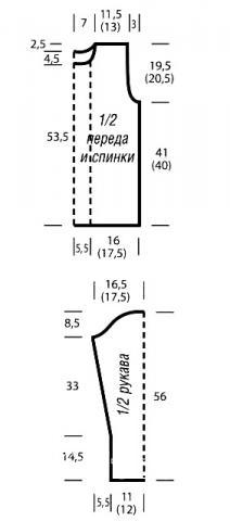 Схема вязания объемный джемпер с отложным воротником раздел вязание спицами для женщин кофты спицами женские