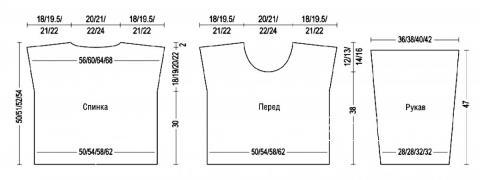 Схема вязания полупрозрачный укороченный пуловер раздел вязание спицами для женщин кофты спицами женские