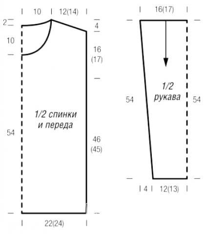 Схема вязания приталенный джемпер с узором из вытянутых петель раздел вязание спицами для женщин кофты спицами женские