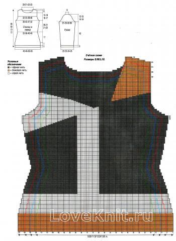 Схема вязания пуловер с графическим рисунком раздел вязание спицами для женщин кофты спицами женские