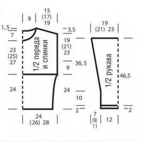 Схема вязания свитер с отделкой букле у воротника раздел вязание спицами для женщин кофты спицами женские