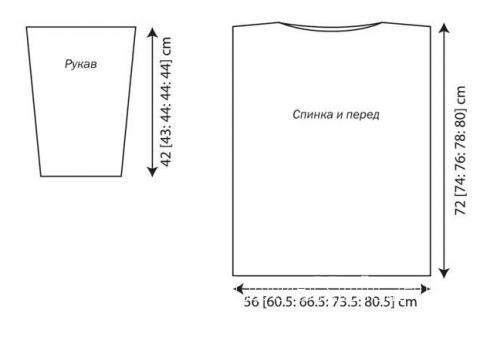Схема вязания свободная туника с геометрическим узором  раздел вязание спицами для женщин кофты спицами женские