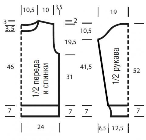 Схема вязания свободный джемпер с узором из ромбов раздел вязание спицами для женщин кофты спицами женские