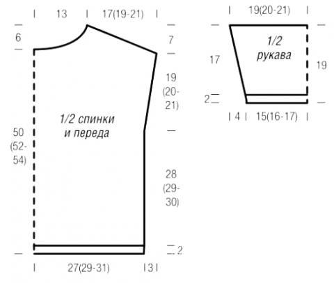 Схема вязания свободный джемпер с вытянутыми петлями раздел вязание спицами для женщин кофты спицами женские