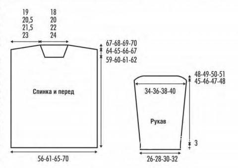 Схема вязания свободный пуловер с узором из квадратов и съемный воротник раздел вязание спицами для женщин кофты спицами женские
