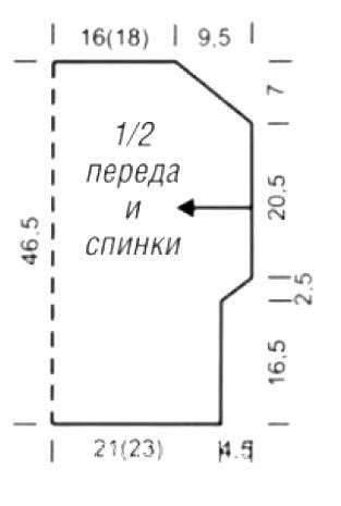 Схема вязания свободный топ с узором из спущенных петель раздел вязание спицами для женщин кофты спицами женские