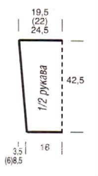 Схема вязания свободный жакет в комплекте с пуловером раздел вязание спицами для женщин кофты спицами женские