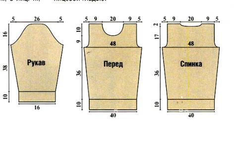 Схема вязания теплый бежевый свитер раздел вязание спицами для женщин кофты спицами женские