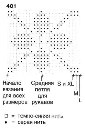 Схема вязания теплый джемпер с жаккардовым узором раздел вязание спицами для женщин кофты спицами женские