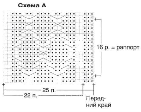 Схема вязания теплый жакет с узором из ромбов раздел вязание спицами для женщин кофты спицами женские