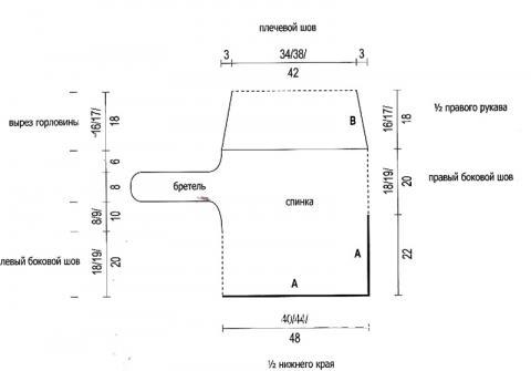 Схема вязания топ с асимметричной длиной раздел вязание спицами для женщин кофты спицами женские