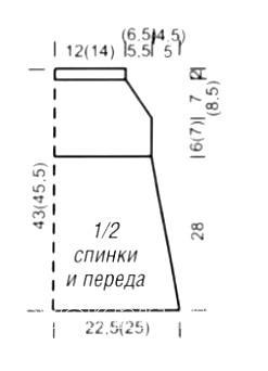 Схема вязания топ с ажурным узором на бретелях раздел вязание спицами для женщин кофты спицами женские