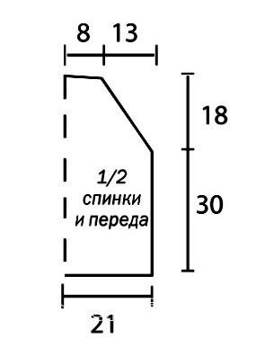 Схема вязания топ с ажурными бретелями раздел вязание спицами для женщин кофты спицами женские