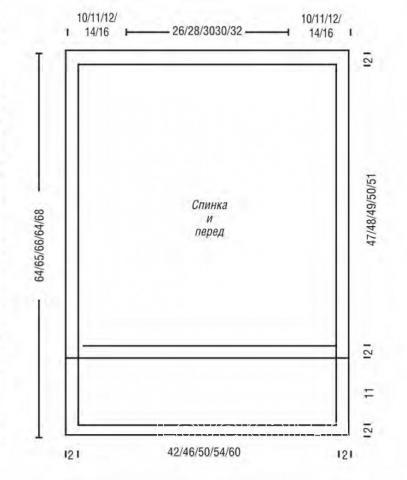 Схема вязания топ с глубокими проймами и завязками раздел вязание спицами для женщин кофты спицами женские