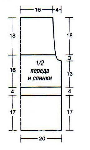 Схема вязания топ с кружевом на тонких лямках раздел вязание спицами для женщин кофты спицами женские
