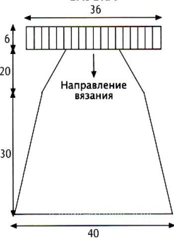 Схема вязания топ без рукавов с воротником-стойкой раздел вязание спицами для женщин кофты спицами женские