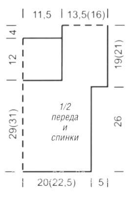 Схема вязания топ в сеточку с глубоким вырезом раздел вязание спицами для женщин кофты спицами женские