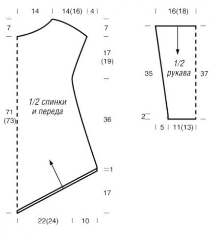 Схема вязания туника с декоративными отверстиями раздел вязание спицами для женщин кофты спицами женские
