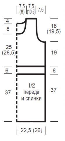 Схема вязания туника с узлами на талии раздел вязание спицами для женщин кофты спицами женские