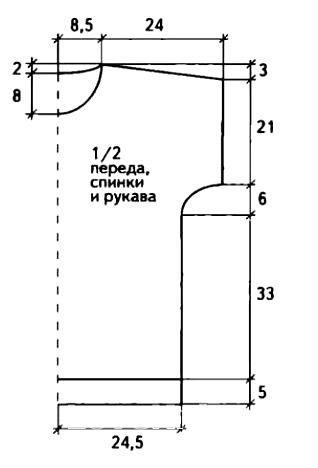 Схема вязания удлиненная кофта с бусинами раздел вязание спицами для женщин кофты спицами женские