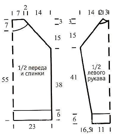 Схема вязания удлиненный джемпер с воротником стойкой раздел вязание спицами для женщин кофты спицами женские