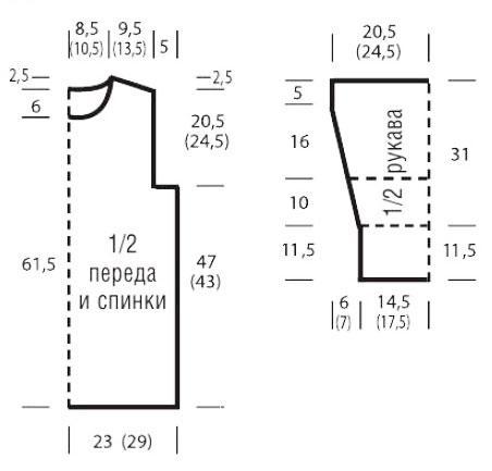 Схема вязания удлиненный пуловер с ажурным узором мережкой раздел вязание спицами для женщин кофты спицами женские