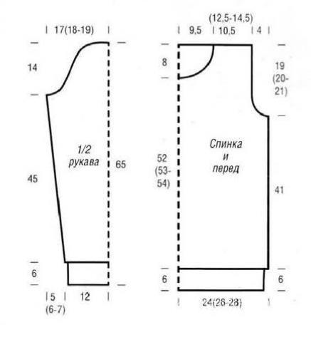 Схема вязания удлиненный пуловер с рельефным узором раздел вязание спицами для женщин кофты спицами женские