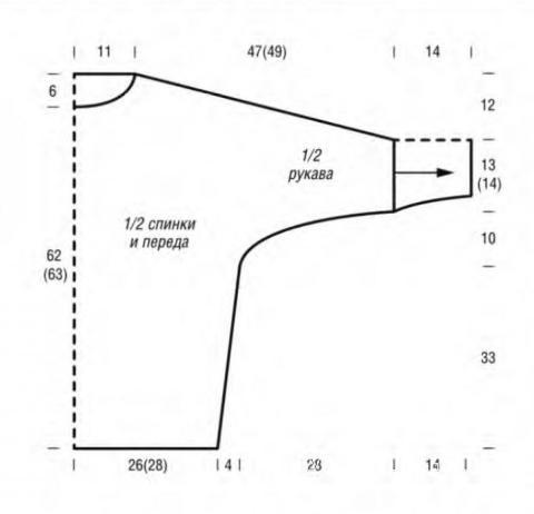 Схема вязания удлиненный пуловер-туника со звездами раздел вязание спицами для женщин кофты спицами женские