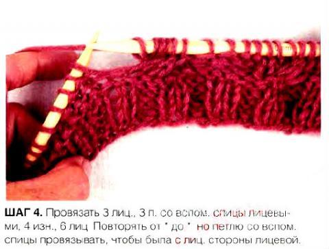 Схема вязания удлиненный свитер из кос раздел вязание спицами для женщин кофты спицами женские