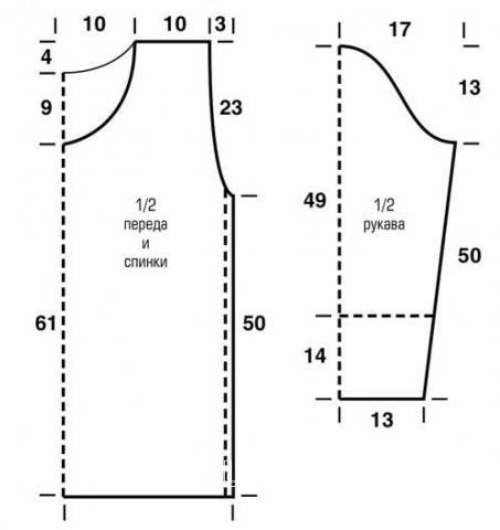 Схема вязания удлиненный свободный  пуловер с ажурным узором раздел вязание спицами для женщин кофты спицами женские