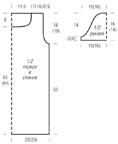 Схема вязания удлиненный топ со спущенными петлями раздел вязание спицами для женщин кофты спицами женские