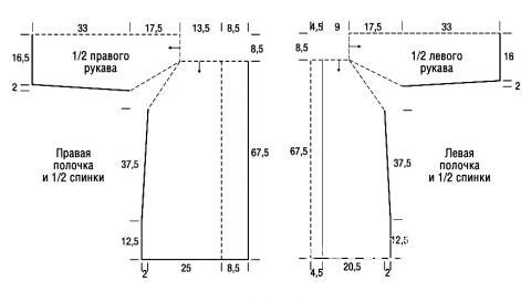 Схема вязания удлиненный жакет с асимметричным воротничком раздел вязание спицами для женщин кофты спицами женские