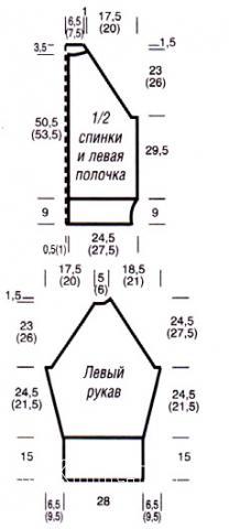 Схема вязания удлиненный жакет с капюшоном раздел вязание спицами для женщин кофты спицами женские